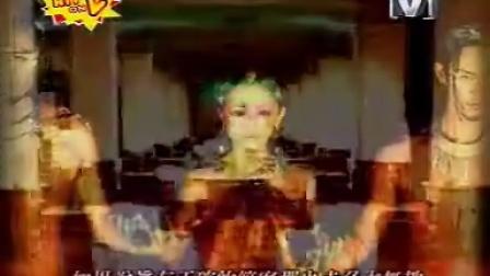 滨崎步---刺激MTV