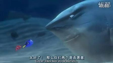 海底总动员 - 配音音效制作_标清