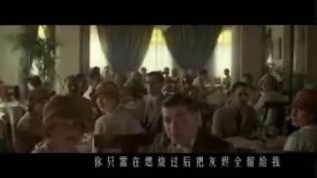 尚雯婕[梦之浮桥]《面纱》主题曲