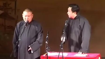 北京相声大会-文武双全(