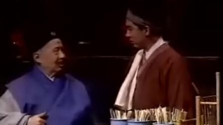 状元花(笑看良缘)20