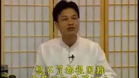 蔡礼旭老师-幸福人生讲座(第4梯次) -08