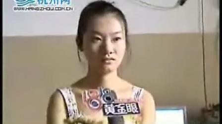 """杭州女子Q  Q空  间照片被  盗用去做""""生   意"""""""