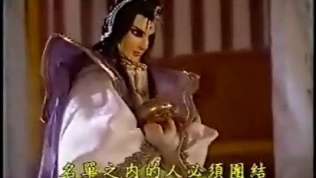 霹雳狂刀之创世狂人03