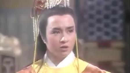 萍踪侠影录16.刘松仁版国语.inspiron.v-vb