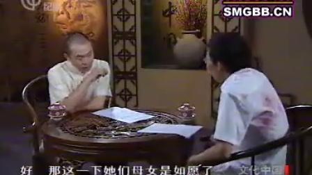 东方宽频 文化中国 话说汉武大帝之一:刘彻母亲再婚入宫之谜
