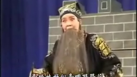 晋剧全本 空城计 丁果仙录音 刘宝俊配像