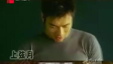 追 (Live) - 陈奕迅,古巨基,许志安