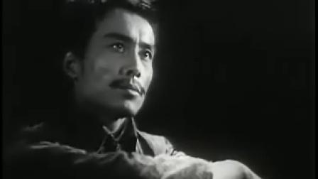 《上饶集中营》(下)(1951年)