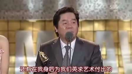 [The.45th.Annual.Daejong.Film.Awards][上][KO_CN]