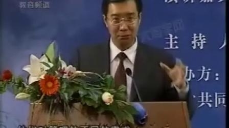 中华管理大百科008打造领袖企业核心竞争力001