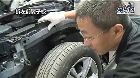 新福克斯拆车视频 车讯网福特福克斯拆解