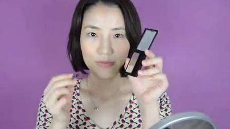 情人节韩式裸妆及如何卸妆 单眼皮眼妆化妆技巧视频教程