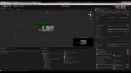 ARCamera prefab in Unity Tutorial - 高通Vuforia教程- 播单