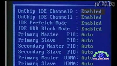 电脑安装与维修实用技术 第12讲 常见故障诊断与(二)(1)