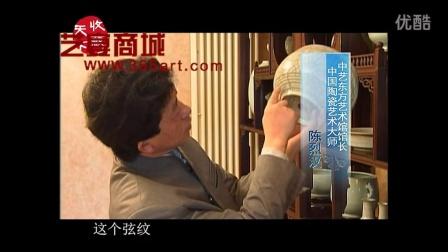 陈烈汉讲述:如何人为控制哥窑开片