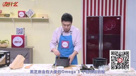 """食色系列之""""早餐吃什么""""2-5海苔肉松饭团"""
