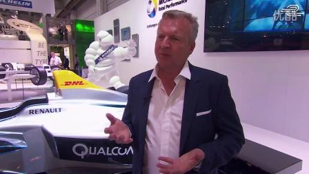 Formula E- Qualcomm - 无线充电