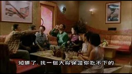 11 惊天大贼王-01