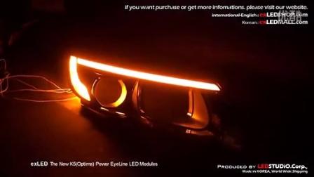 exLED  The New K5(Optima) Power EyeLine LED Modules