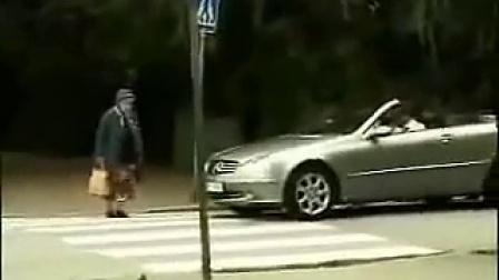愤怒的奶奶,驾驶瞬间损血归零!