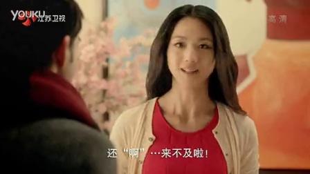 """汤唯德芙巧克力2013广告""""新年玩笑""""篇_标清"""