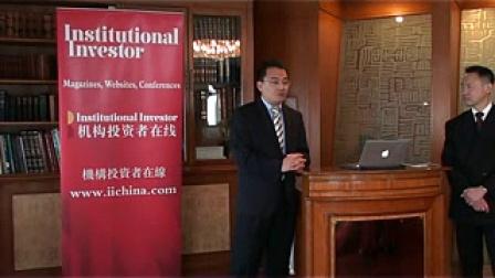 """机构投资者在线""""2013年最佳金融领导""""等奖项颁奖"""