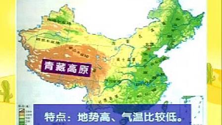八年级地理 中国概况
