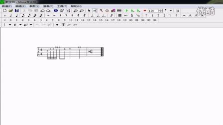 muse 2.7 制谱软件 吉他solo中 击、勾、滑弦的制作