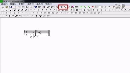 muse 2.7 制谱软件 六线谱双音及多音的输入