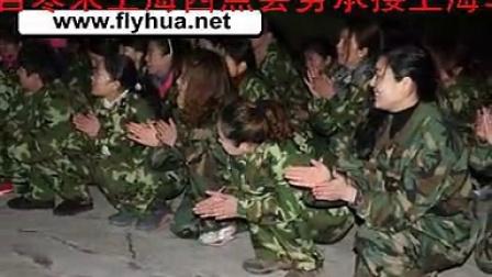 梅花香自苦寒来上海西点会务承接上海军事拓展-中国的西点军校