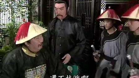 施公奇案真假皇帝-05