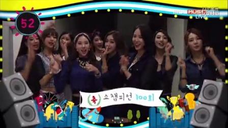 140319 Show Champion 100期祝贺影像 Nine Muses