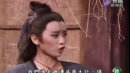 杨丽花歌仔戏 朱洪武11_高清