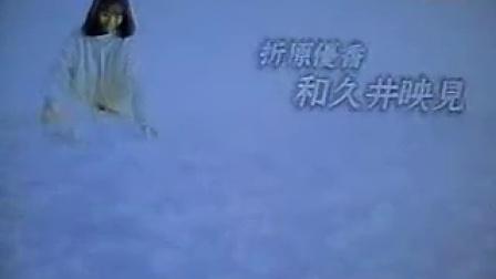 日本经典电视剧《天使之爱》主题曲 - 名もなき詩 - Mr.Children
