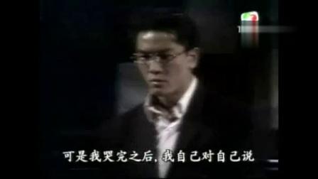 【天若有情】郑伊健x吴岱融