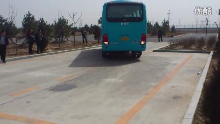 A1长轴距大客车侧方位教学视频