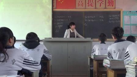 武安刘洪明 2011012388高二数学等差数列的前n项和