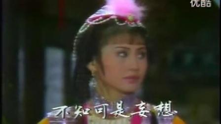 ATV85版武侠电视连续剧《萍踪侠影录》片头主题曲_高清