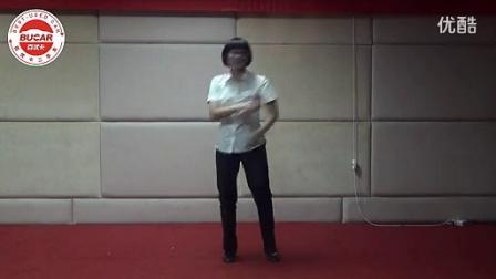 百优卡舞蹈教学视频《独一无二》_标清