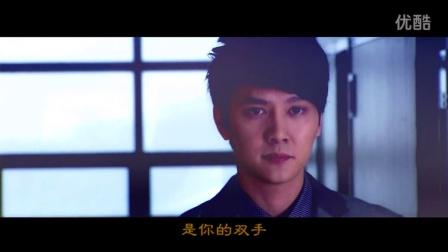 冯绍峰·陈乔恩佳期如梦mv―今生今世【张国荣唱】