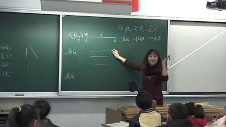 小学数学线段射线直线上教版数学四年级