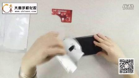 LG曲屏手机DIY