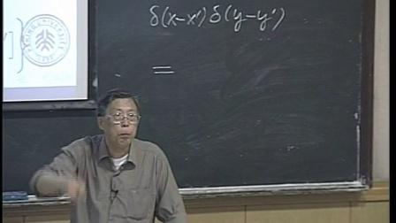 数学物理方法 吴崇试 71