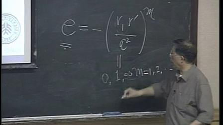 数学物理方法 吴崇试 72