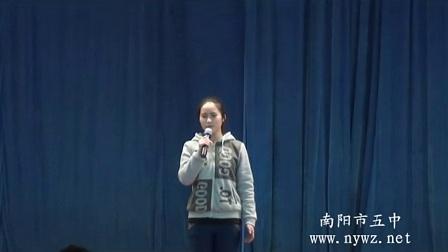 南阳市五中学生英语演讲