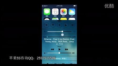 黄浦区最新款苹果5S iphone5s 土豪金系统功能演示哪里卖1
