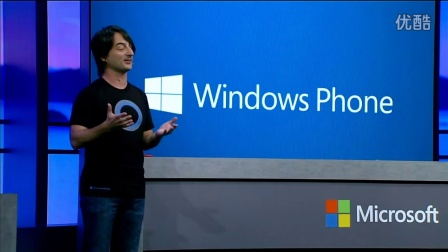 Microsoft Build 2014 keynote in seven minutes