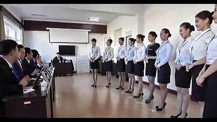 全国空乘高铁乘务员地勤安检培训基地_标清