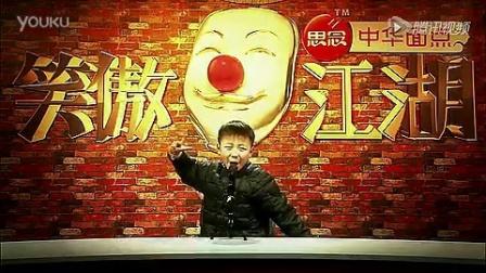 笑傲江湖番茄星舞台第一波